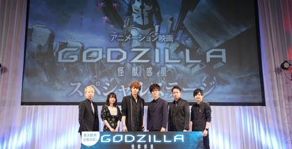 El primer teaser de Godzilla-metflixalacarta - 1