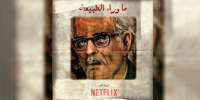 Netflix ordena Paranormal, su primer serie egipcia